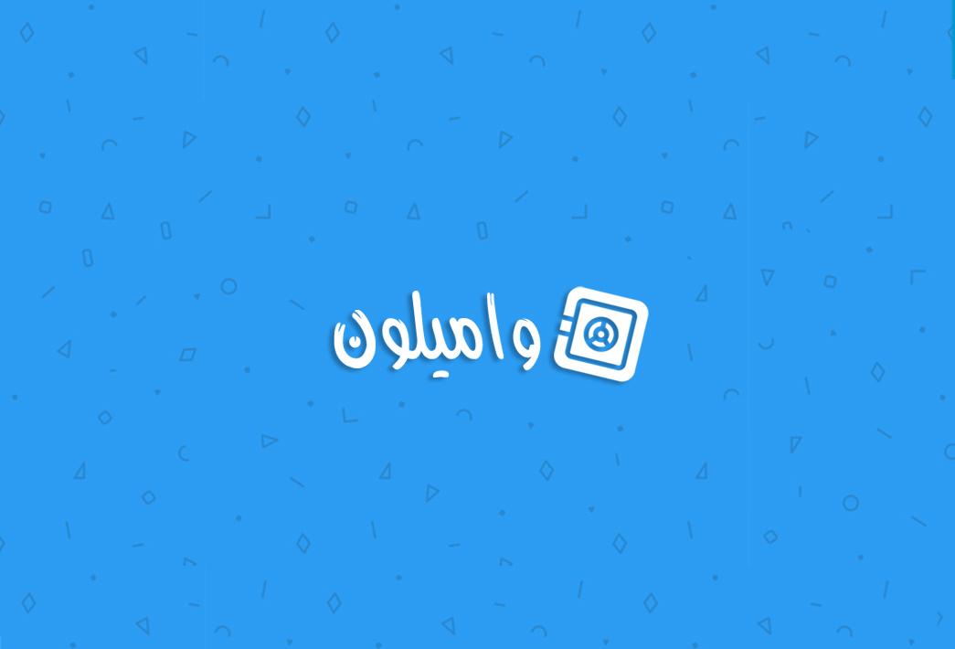 اپلیکیشن وب و موبایل صندوق های خانوادگی و دوستانه وامیلون
